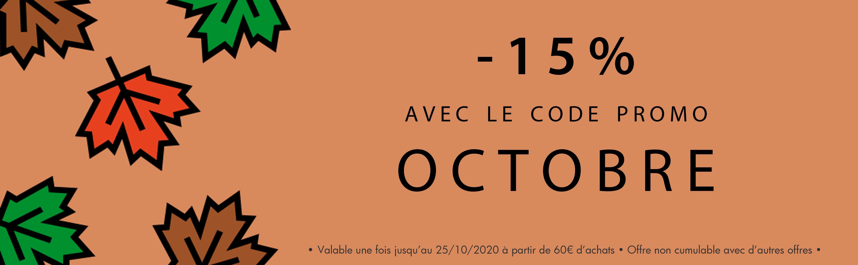 -15% avec le code promo OCTOBRE